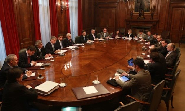 CHILE: BANCO CENTRAL VOLVIÓ A BAJAR TASA DE INTERÉS