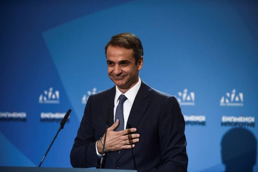 La derecha europea controla ahora otro país comunitario: Grecia