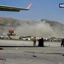 Y como se temía comenzó en Kabul la masacre terrorista contra tropas de EE UU: Hoy fueron 73 las víctimas fatales
